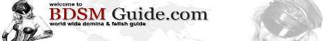 bdsm_logo